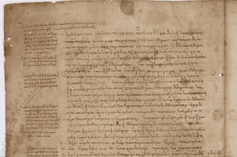 Vaticanus graecus 1, 9th-10th c., fol. 1v, Plato, Laws, with scholia.